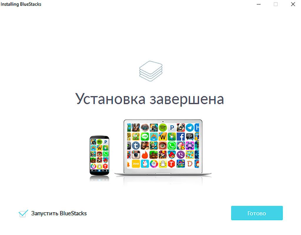 ustanovka-bluestacks-zavershena