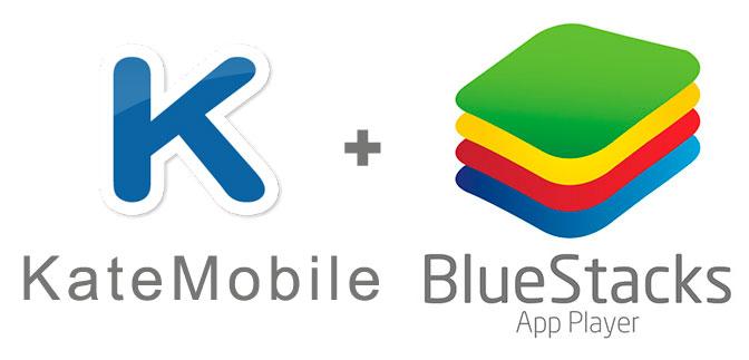 Устанавливаем Kate Mobile с помощью эмулятора BlueStacks.