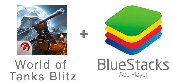 Устанавливаем Wot Blitz с помощью эмулятора BlueStacks.