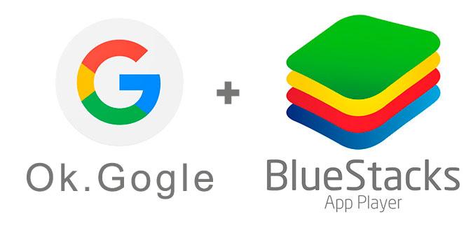 Устанавливаем Окей Гугл с помощью эмулятора BlueStacks.