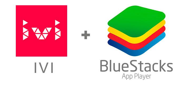 Устанавливаем ИВИ с помощью эмулятора BlueStacks.