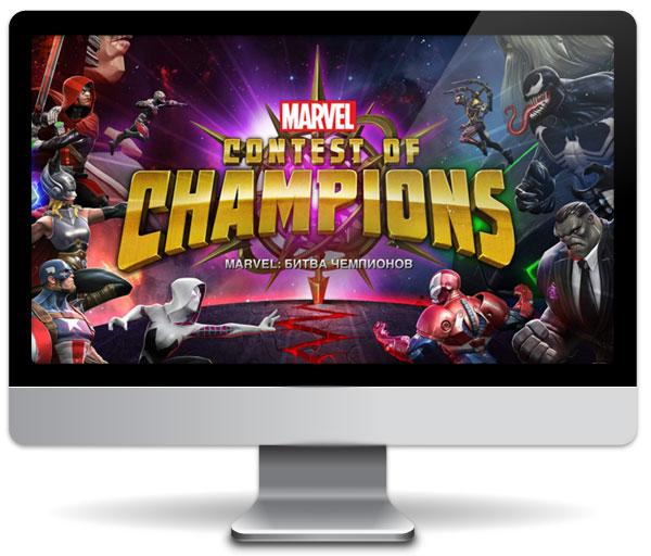 marvel-bitva-chempionov-computer