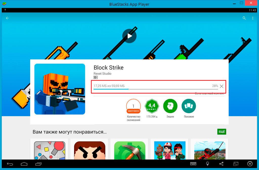 ustanovka-block-strike-4
