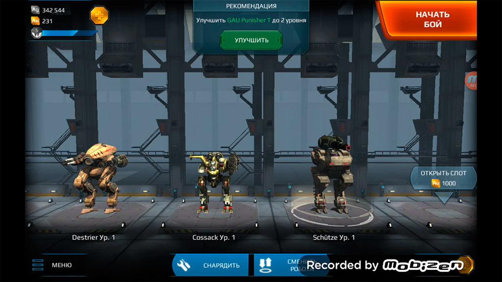 walking-war-robots-1