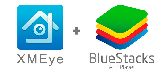 Устанавливаем XMEye с помощью эмулятора BlueStacks.