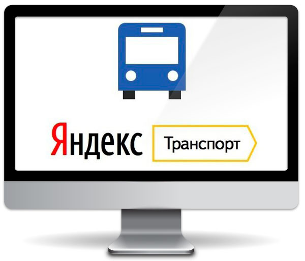 yandex-transport-computer