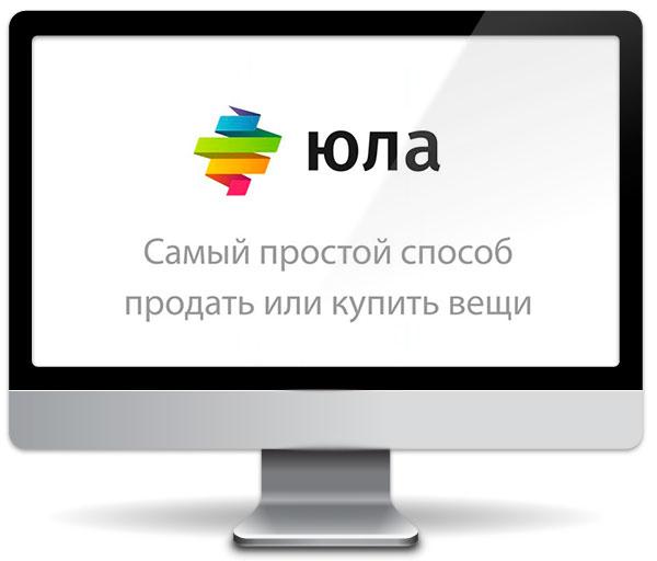 Скачать Программу Юла На Компьютер img-1