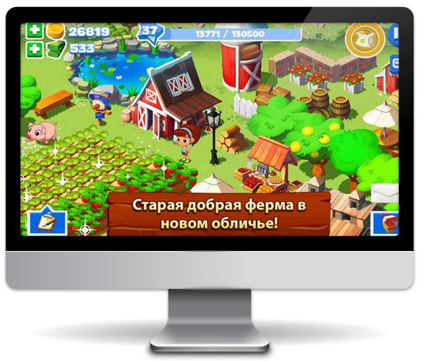 zelenaya-ferma-3-computer
