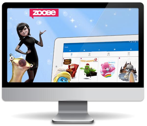 zoobe-computer