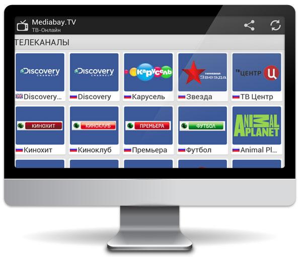 mediabay-tv-computer