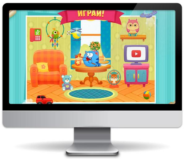 mewsim-computer