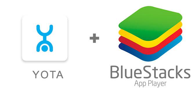 Устанавливаем YOTA с помощью эмулятора BlueStacks.