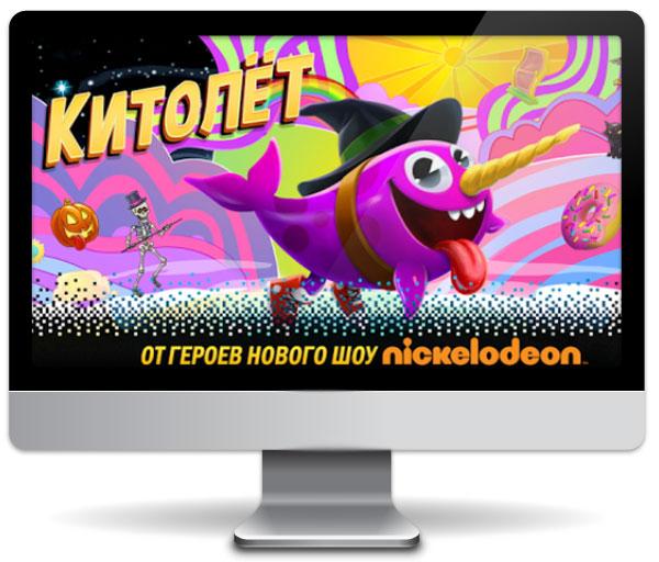 kitolyot-computer