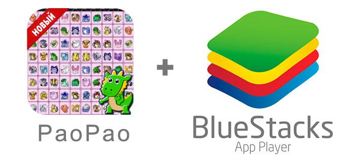 Устанавливаем PaoPao с помощью эмулятора BlueStacks.