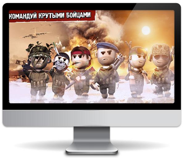 pocket-troops-computer