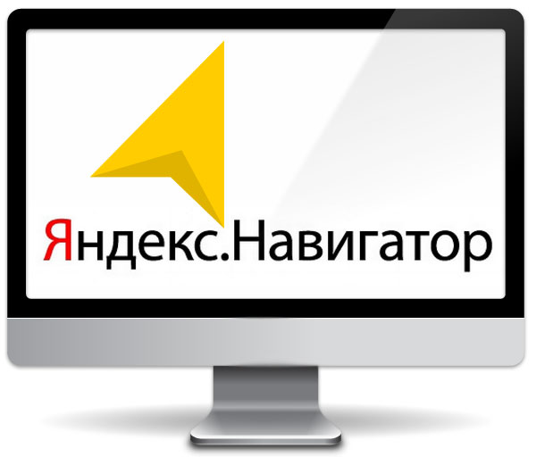 скачать gps навигатор на ноутбук на русском языке бесплатно на windows 10