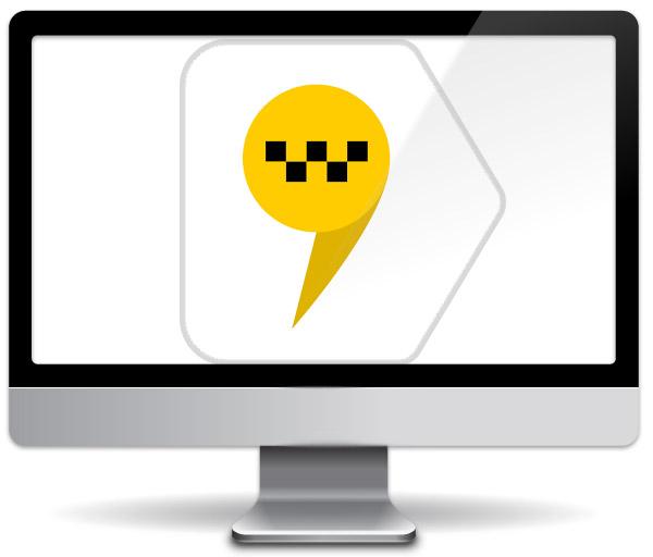 yandex-taxi-computer