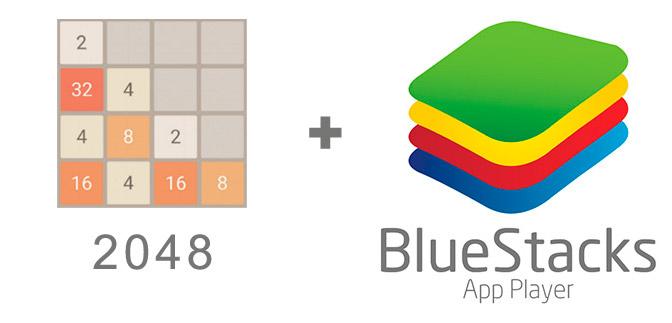 Устанавливаем 2048 с помощью эмулятора BlueStacks.