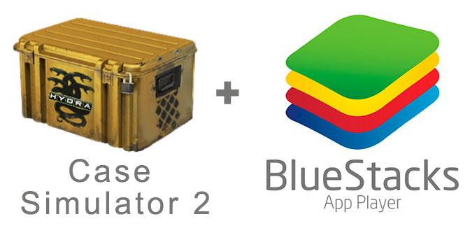Устанавливаем Case Simulator 2 с помощью эмулятора BlueStacks.