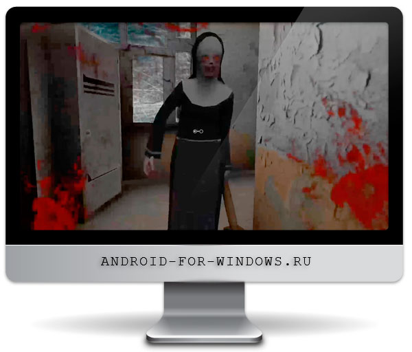 Скачать Evil Nun на ПК бесплатно  Скачать ...