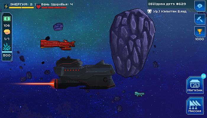 Скачать Pixel Starships: Hyperspace (Мод - меню) …