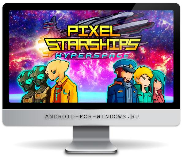 2 прохождение игры Pixel Starships™: Hyperspace - YouTube