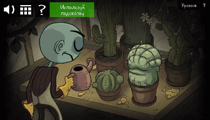 Troll Quest Horror 2 прохождения игры - YouTube