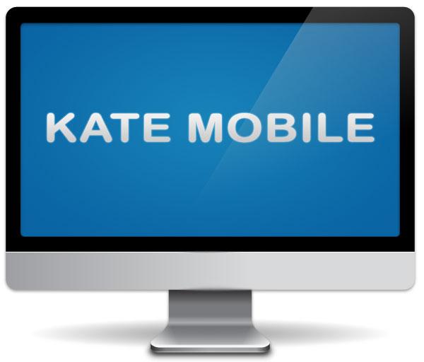 kate-mobile-computer