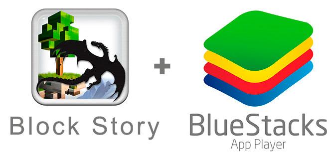 Устанавливаем Блок Стори с помощью эмулятора BlueStacks.