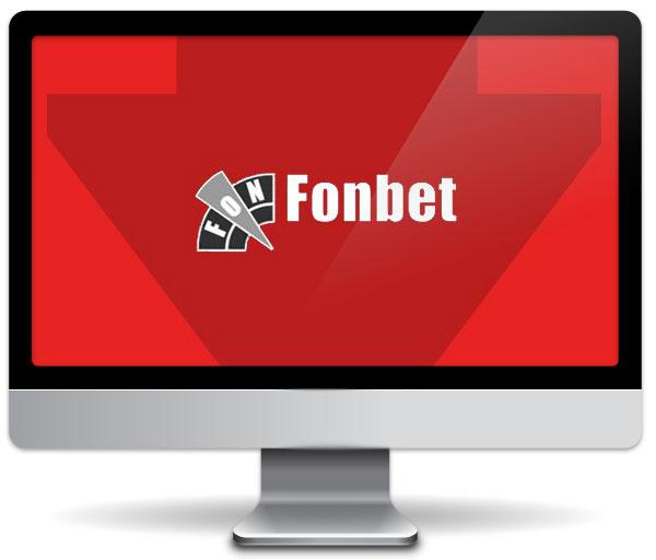 fonbet-computer
