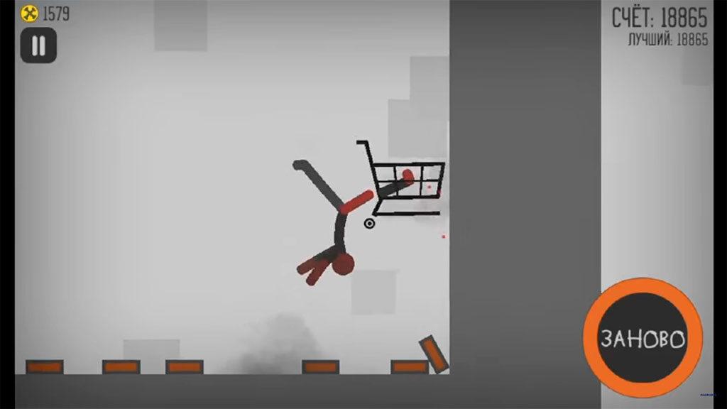stickman-dismount-1