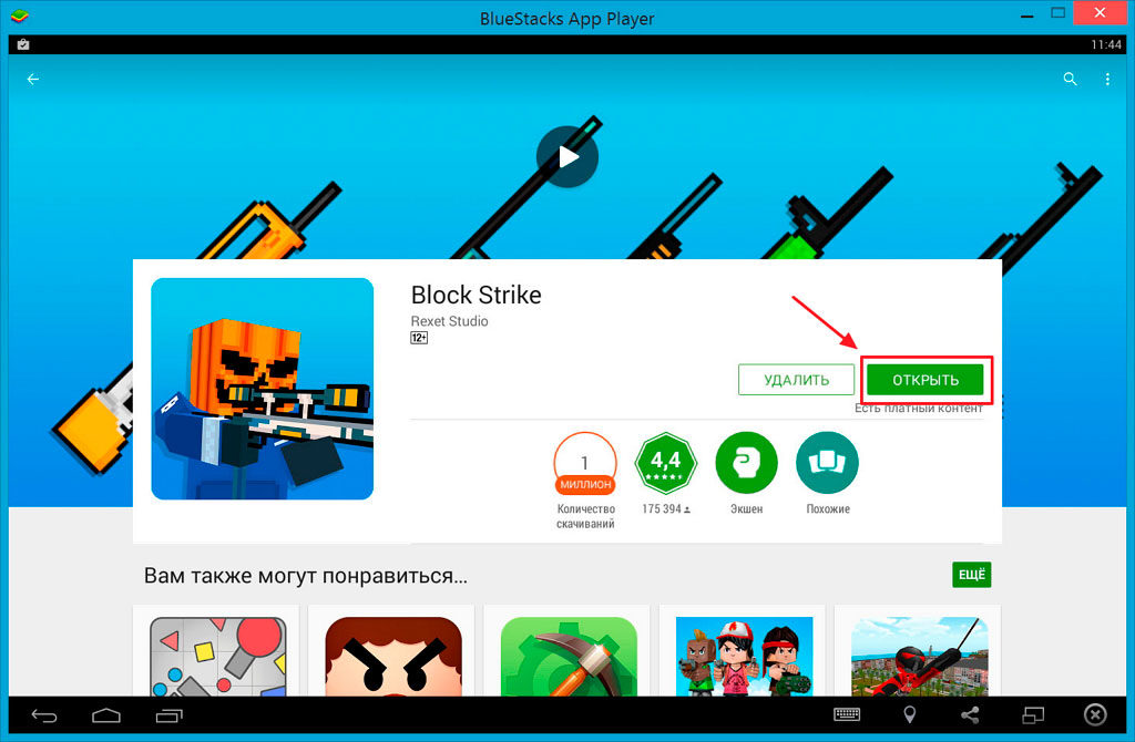 ustanovka-block-strike-5