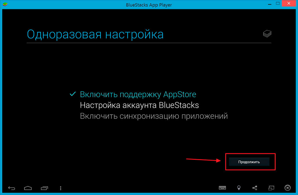 ustanovka-bluestacks-5