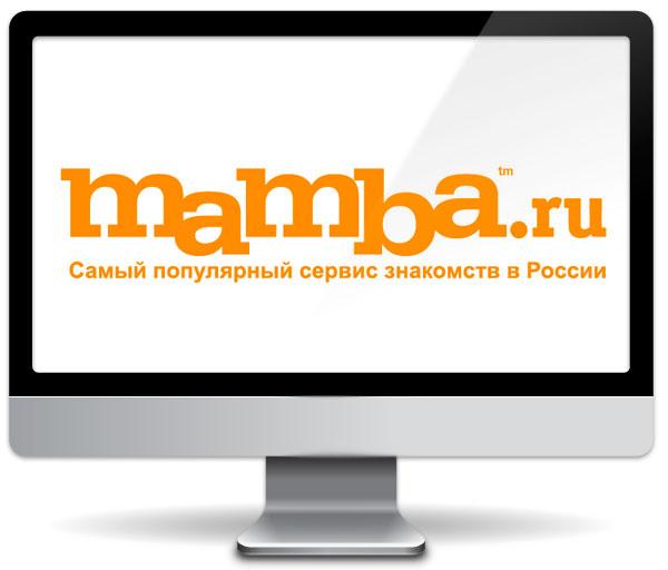 mamba-computer