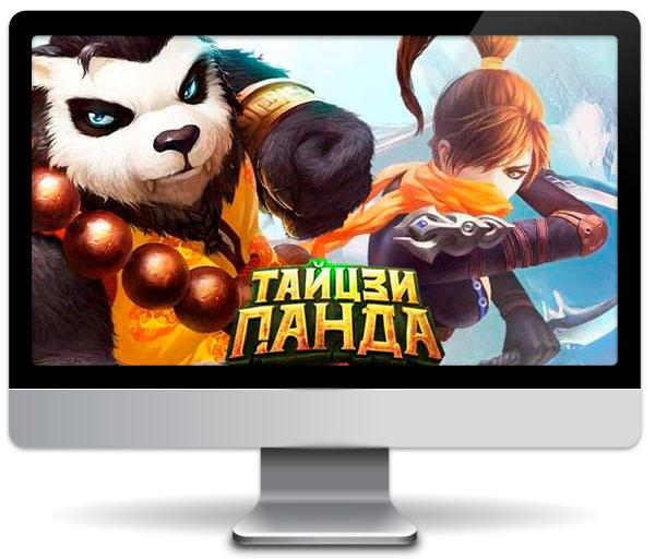 taichi-panda-computer