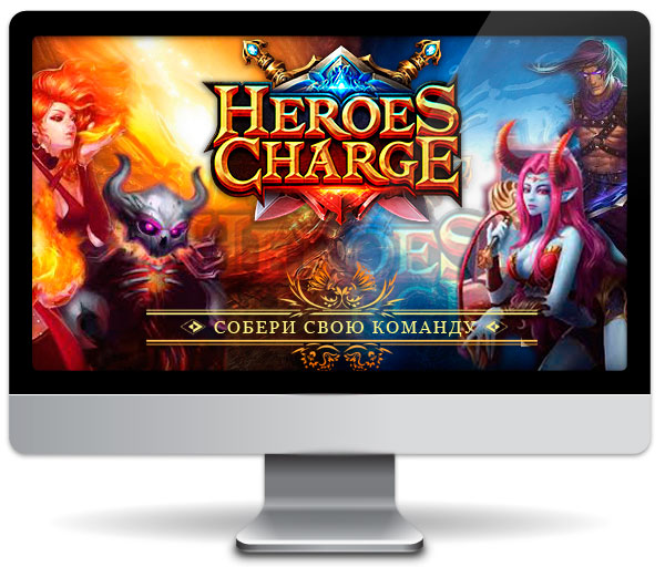 heroes-charge-computer