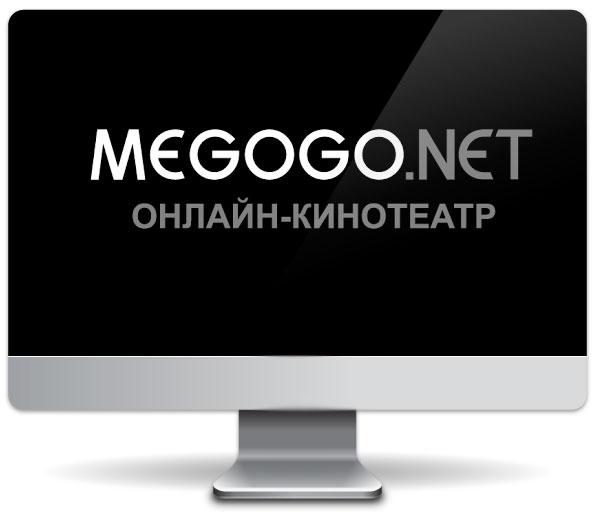 megogo-computer