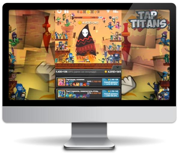 tap-titans-computer