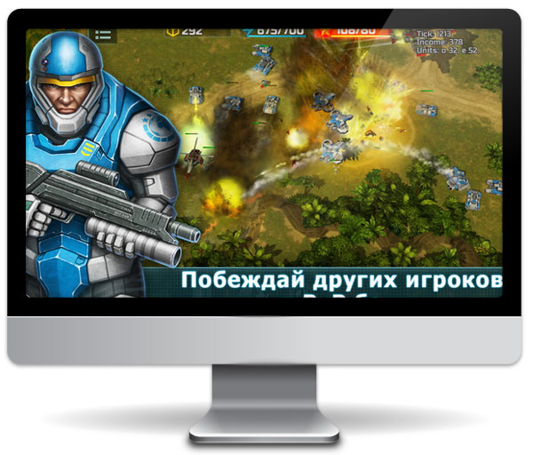 art-of-war-3-computer
