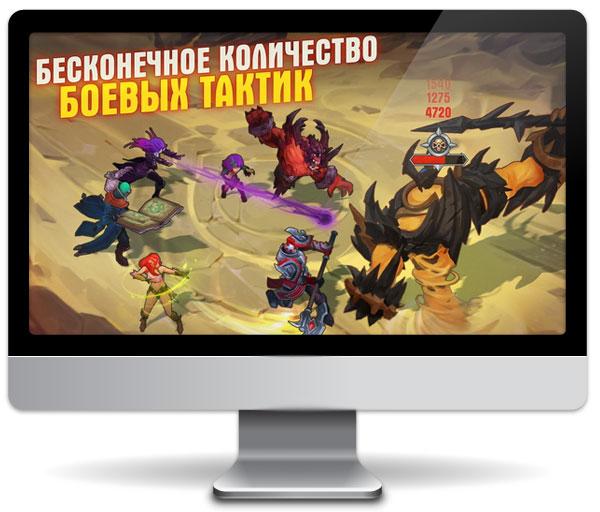 juggernaut-wars-computer