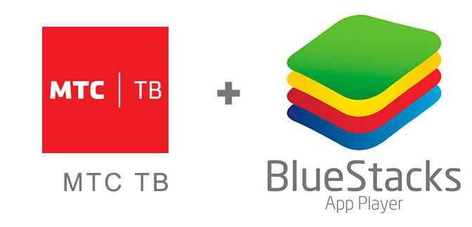 Устанавливаем МТС ТВ с помощью эмулятора BlueStacks.