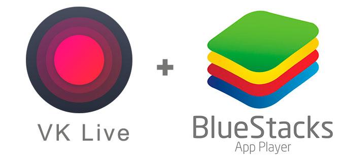 Устанавливаем VK Live с помощью эмулятора BlueStacks.